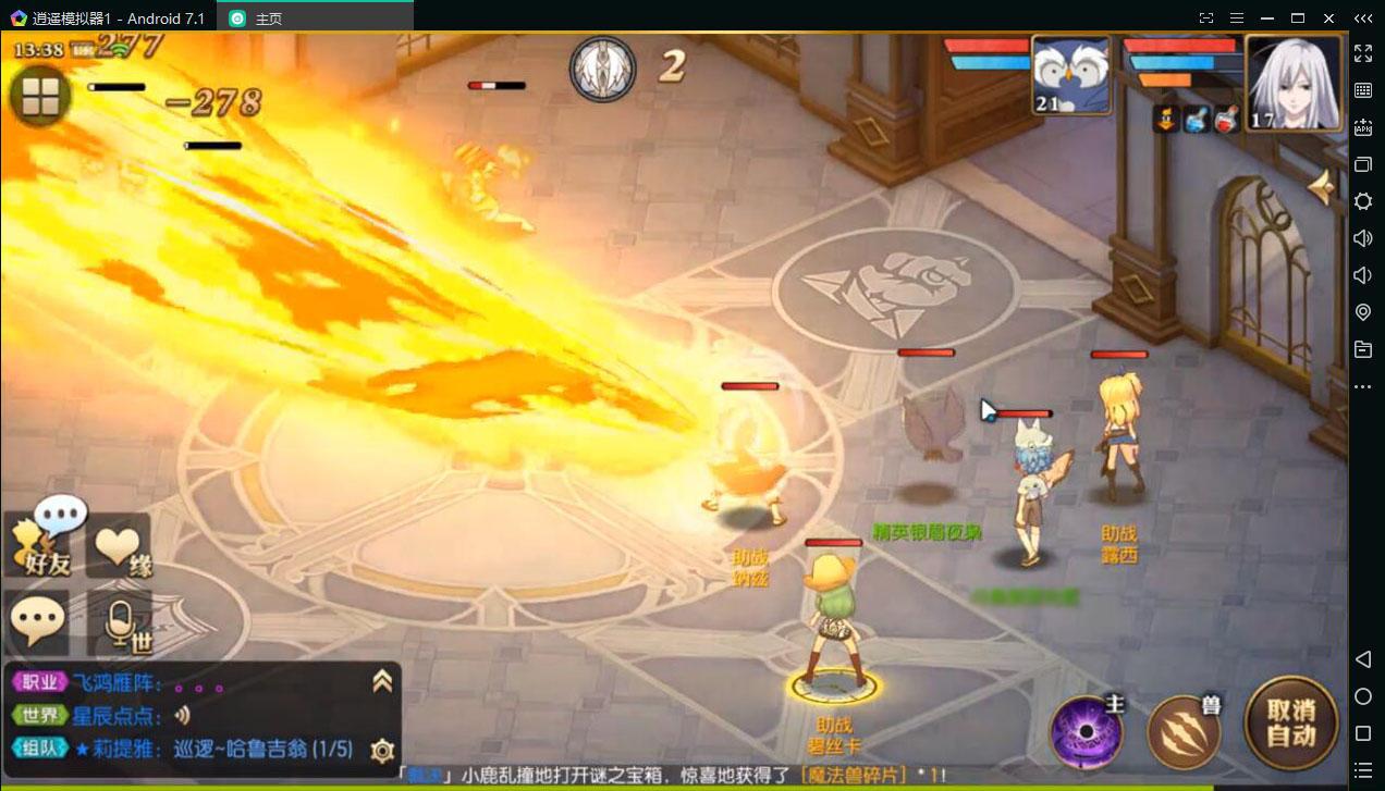 妖精的尾巴:魔导少年电脑版,游戏测试体验报告及下载方式